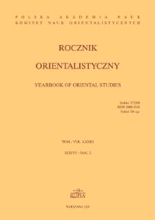 Rocznik Orientalistyczny/Yearbook of Oriental Studies