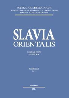 Slavia Orientalis